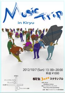 Music Trip 2012